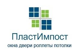 Фирма ПластИмпост