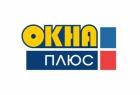 Фирма Окна-Плюс