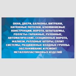 Фото окон от компании НОВЫЕ ОКНА ТСК